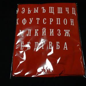 Пакеты для текстиля