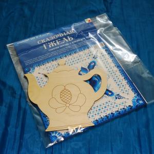 Полипропиленовые пакеты для упаковки заготовок