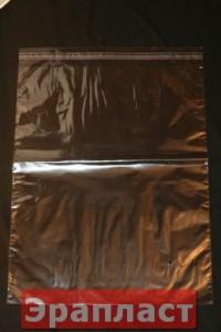 Полипропиленовый самозаклеивающийся пакет-15х20+4