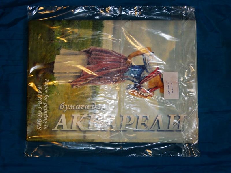 Полипропиленовые пакеты для детских книг