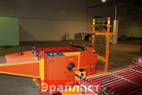 Завод полипропиленовых пакетов