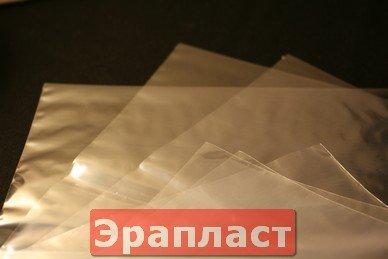 купить пакеты фасовочные от производителя
