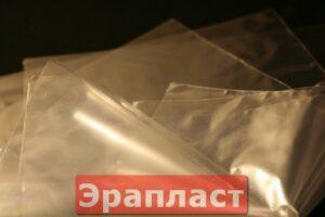 пакеты полипропиленовые оптом
